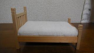 ドールハウス小物 ベッドマットの作り方Dollhouse attachment  Way of making a bed mat