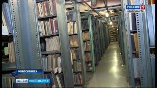 Всероссийский День библиотек: «Вести» узнали о легендах хранилища ГПНТБ