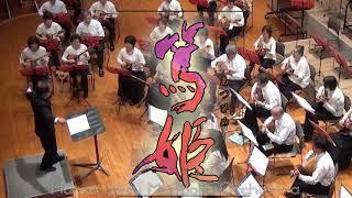 マンドリンオーケストラの演奏です。 NHK大河ドラマ「おんな城主 直虎」...