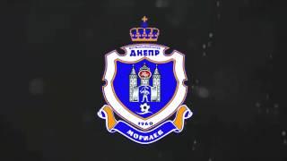 днепр динамо минск 1 й тур 01 04 2017