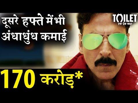 Toilet Ek Prem Katha is roaring at Box Office in it's 2nd Week