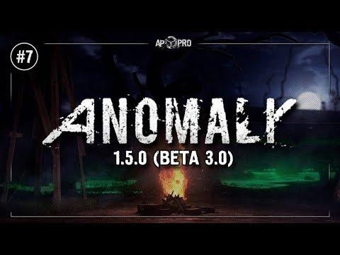 S.T.A.L.K.E.R.: Anomaly 1.5.0 (Beta 3.0) ⭕ Stream #7