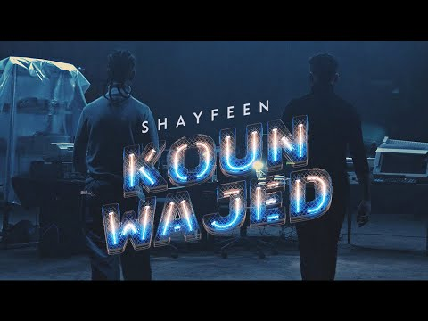 Youtube: SHAYFEEN – KOUN WAJED (Official Music Video)