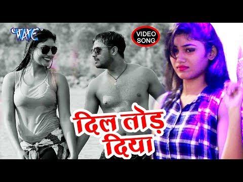 SAD SONG - दिल तोड़ दिया - Kriti Pathak - Dil Tod Diya - Superhit Hindi Sad Songs 2018