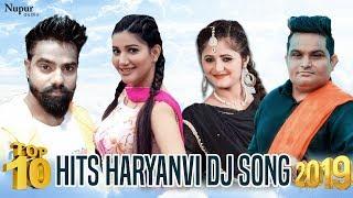 Top 10 Haryanvi DJ Songs 2019 New Haryanvi Songs Haryanavi Sapna Choudhary Raju Punjabi Anjali