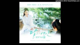 Punch & LOCO - Say Yes (OST Moon Lovers - Scarlet Heart Part 2) (Audio) [HD]