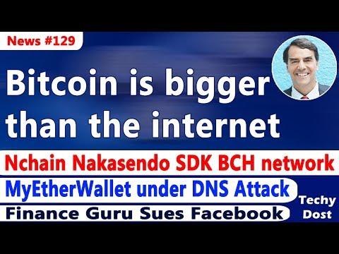 Nchain's Nakasendo, MyEtherWallet under DNS Attack, Tim Draper again on BTC