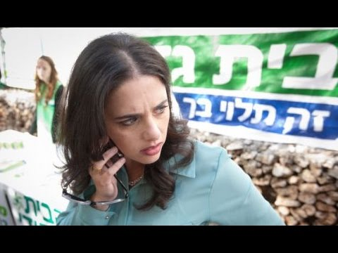 Netanyahu's Justice Minister Pick Called For Genocide of Palestinians