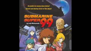 Submarine Super 99 OST: Watashi-tachi no Mirai
