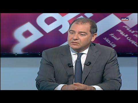 Beirut Al Yawm - 21/04/2021 - ميشال مكتف