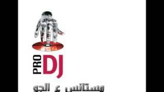 Homoud Nasser - Mistanes Al Jow [DJ Pro Remix] حمود ناصر - مستانس ع الجو
