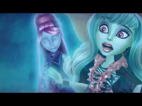 | Monster High | Призрачно | 2015 | Монстер Хай |Школа монстров|