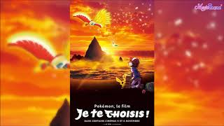 Pokémon 20   Attrapez les tous thumbnail