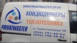 Рекуператор своими руками. Privatmaster.dp.ua