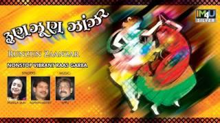 Charar Charar Maru Chakdol Chaale - Pamela Jain & Ashvin Mistry / RUNZUN ZAANZAR