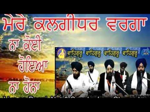 Live-Now-Bhai-Jagpreet-Singh-Ji-Amritsar-Sahib-1-Jan-2021