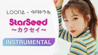 Download LOONA - StarSeed -Kakusei- | Instrumental