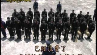 流氓教授 第二十七集 2/5