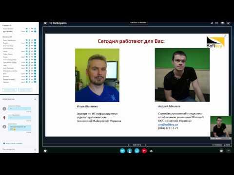 Active directory integration настройка wordpress