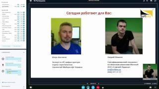 Webcast: Интеграция локальной Active Directory и Azure AD