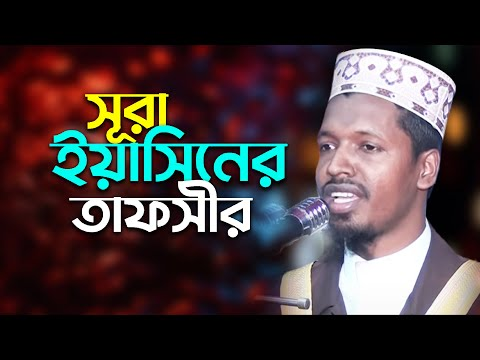 New Bangla Waj 2017 By Maulana Kamrul Hasan Shahin 01878114984