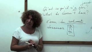 Фрагмент урока французского языка