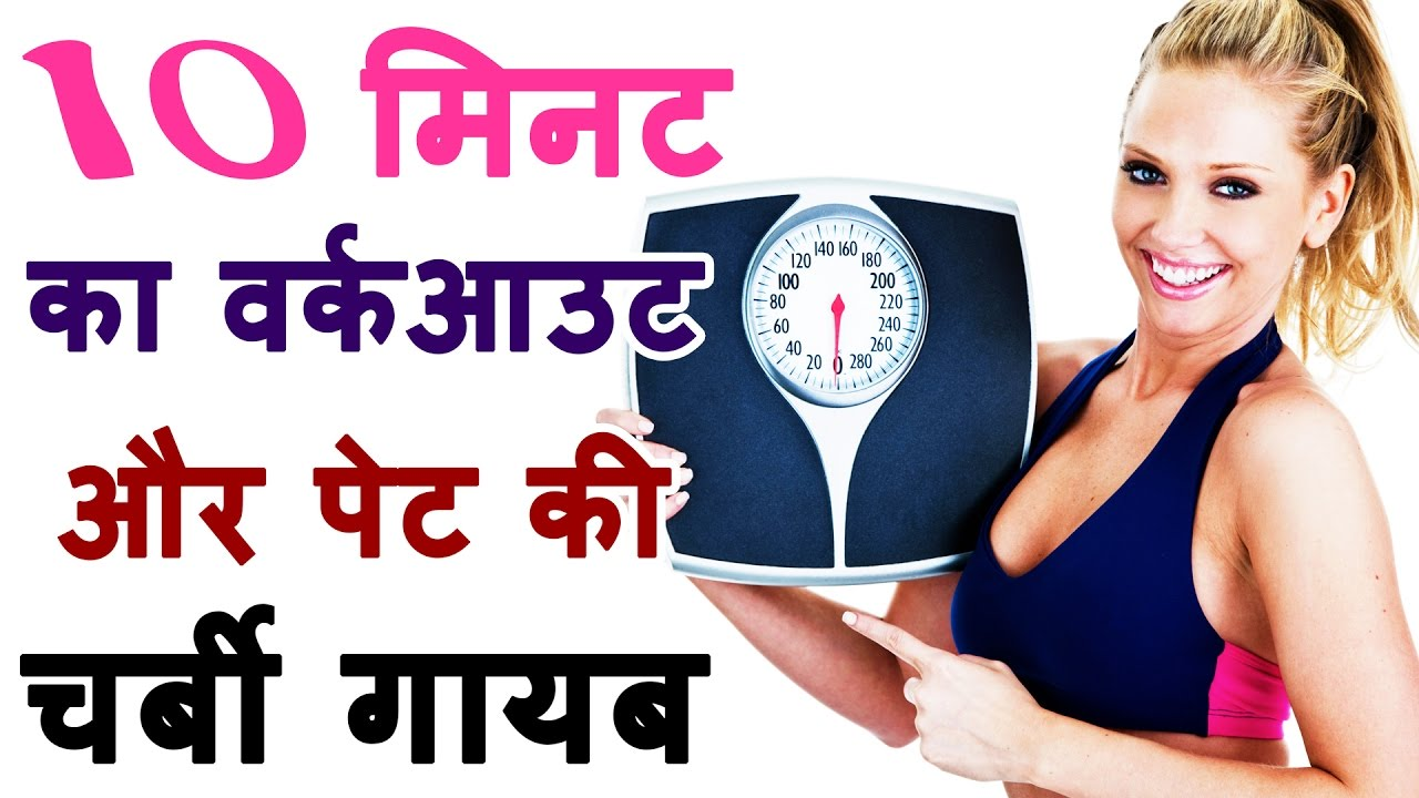 Herbalife ultimate weight loss program price in india
