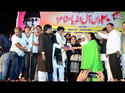 Imran Pratapgarhi IN Wadala (Mumbai) || 31 Dec 2017 || Full Mushayra HD