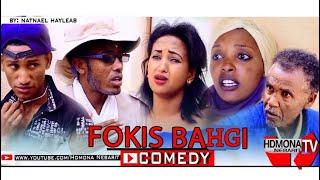 HDMONA - ፈኲስ ባህጊ ብ ናትናኤል ሓይለኣብ  Fekhis Bahgi by Natnael Hayleab - New Eritrean Comedy 2018