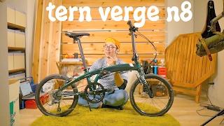 けんたさんの初めての ミニベロ ご紹介します tern verge n8