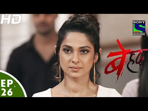 Beyhadh - बेहद - Episode 26 - 15th November, 2016