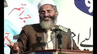 Jamaat e Islami Dharna In Islamabad , Naib Ameer JIP Siraj ul Haq Speach