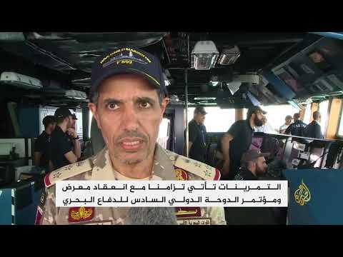 مناورات للبحرية القطرية مع إيطاليا والهند  - نشر قبل 10 ساعة