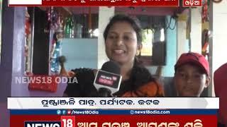 All weather road built to Maa Balakumari Temple under Govt schemes, Ganjam