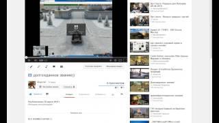 как скачать видео с YouTube и с других сайтов