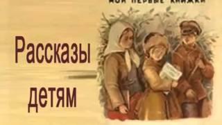 Лев Толстой Произведения Детям Сказки рассказы басни