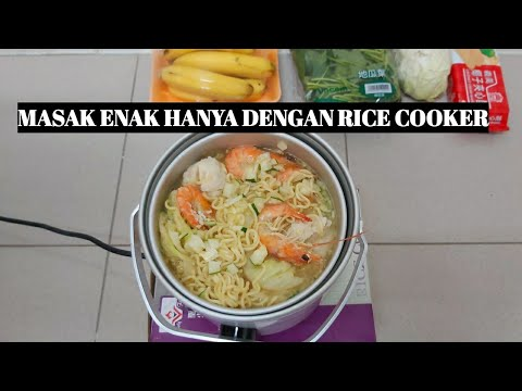 Cara Masak Indomie Di Rice Cooker Sangat Lezat - YouTube