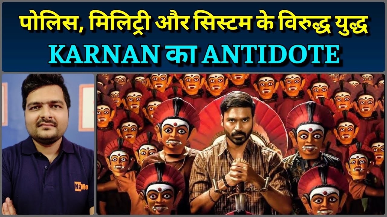 Karnan - Movie Review | Philosophy & Political Theory Explained