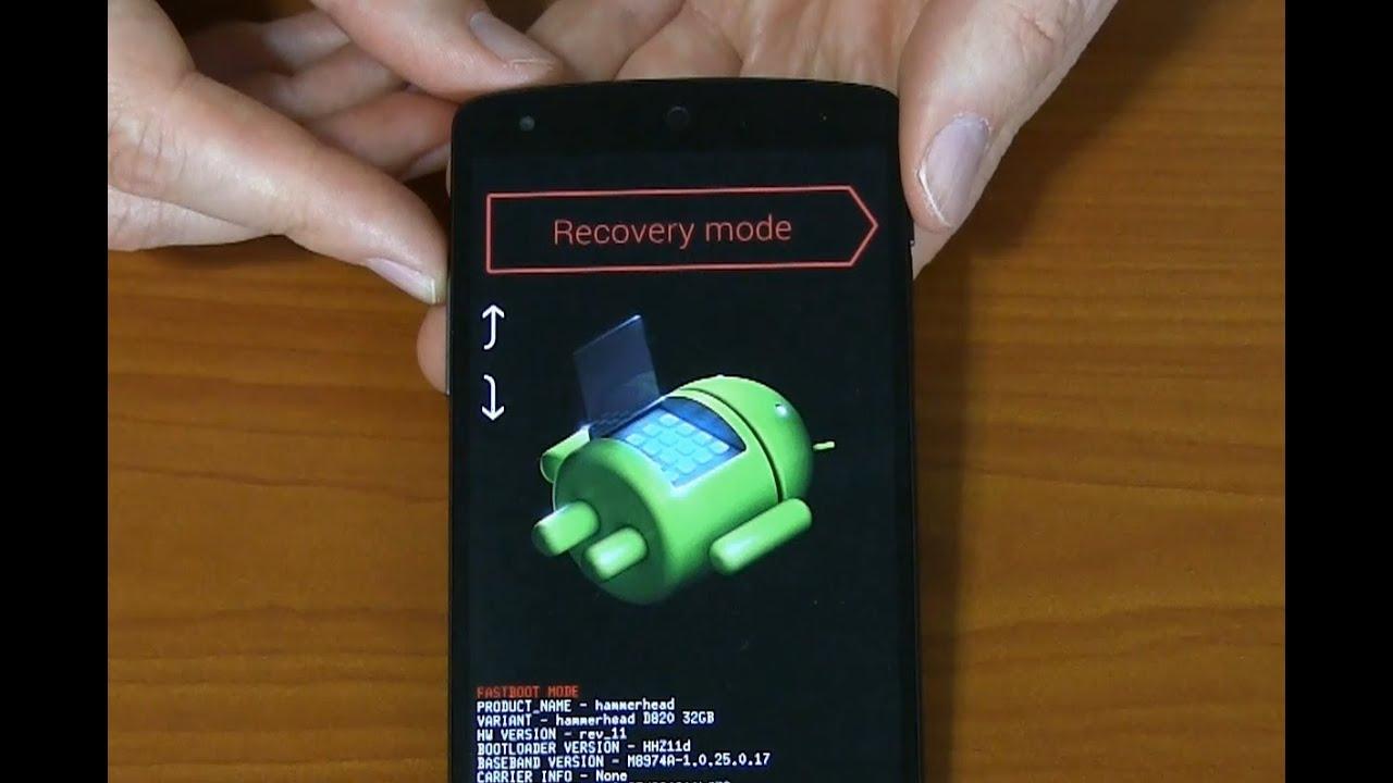 Hard Reset LG D821 Nexus 5 - HardReset info