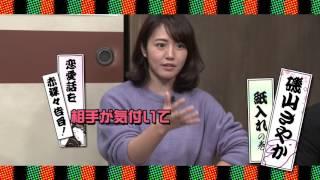 米粒写経 『落談』PV thumbnail