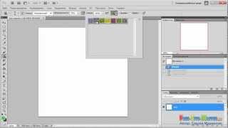 Наложение узора Узорным штампом в Фотошопе