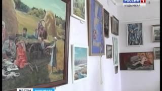 65 лет художнику Бражкину Л.Н.