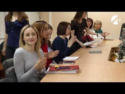 Образовательные курсы МФЦ (Астрахань)