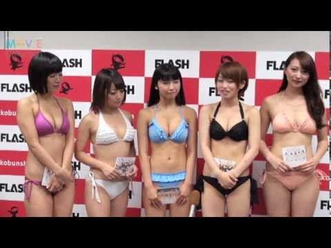 ミスFLASHから誕生した新生G☆Girlsが水着で3rdシングルをアピール!