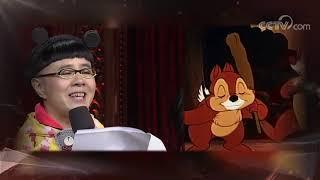 《中国文艺》 6月1日播出:六一儿童节特辑·童真回声| CCTV中文国际