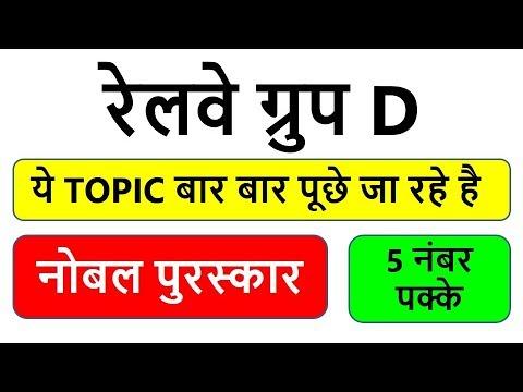 Study iq telegram channel
