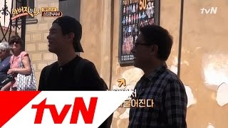 에릭남(Eric Nam) & 아버지 : 해외에서 마주친 학창시절 친구 MP3