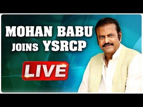 Mohan Babu LIVE | Mohan Babu Joins YSRCP LIVE | ABN  LIVE