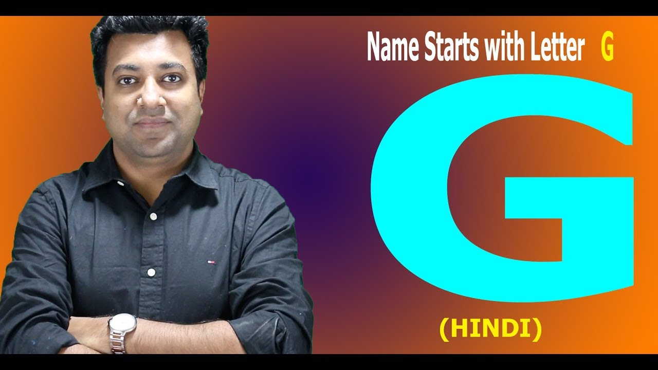 Name starts with Letter G - Hindi