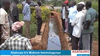 Abatuuze b'e Mukono beemulugunya thumbnail